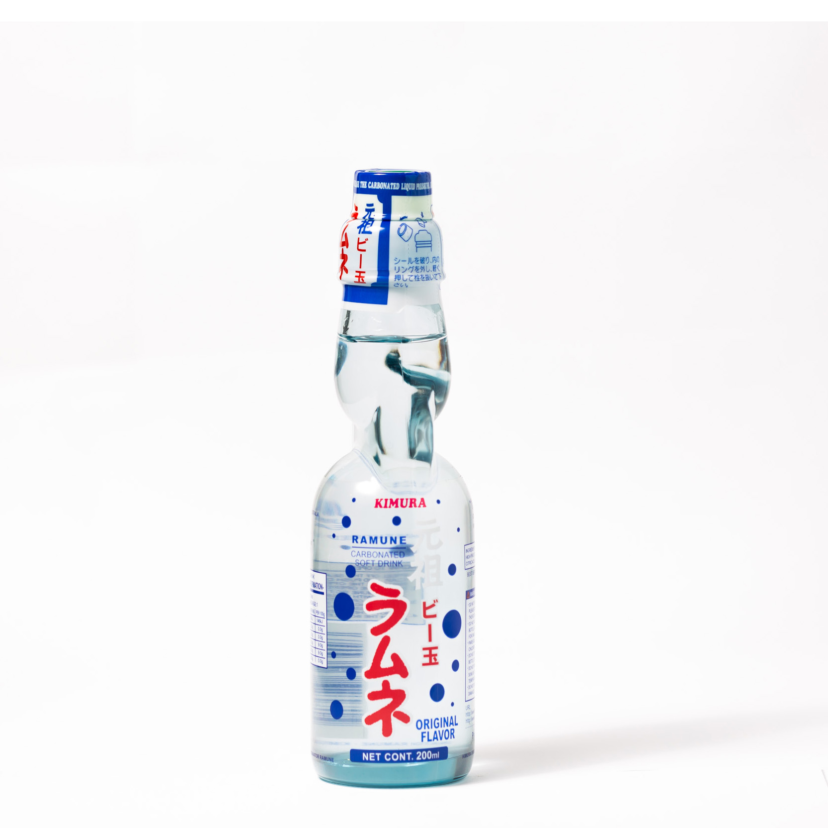 Ramune Japanese Lemonade