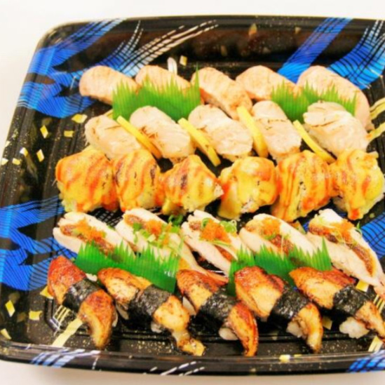 Aburi Platter  (Minimum 3 Hours notice required)